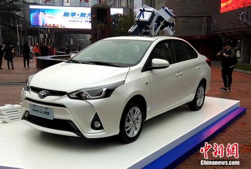 售价6.98万元起 广汽丰田入门家轿YARiS L致享上市