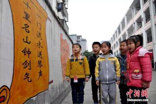 """2月21日是联合国教科文组织确认的""""国际母语日"""",当天江西省万载县第一小学开展""""热爱母语学诵汉字""""活动。邓龙华 摄"""