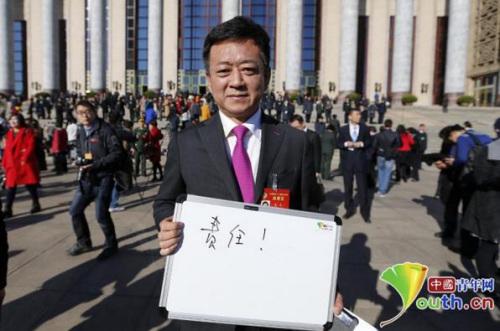 """朱军:建议建立全民DNA数据库实现""""互联网+打拐"""""""