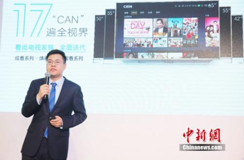 环球智达副总裁、看尚产品负责人刘斌于AWE 2017发布看尚新产品战略
