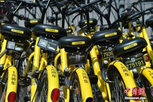 上海加强共享单车规范 引导市场有序发展