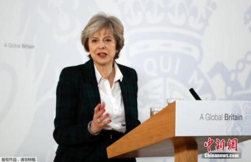 英国首相特蕾莎・梅