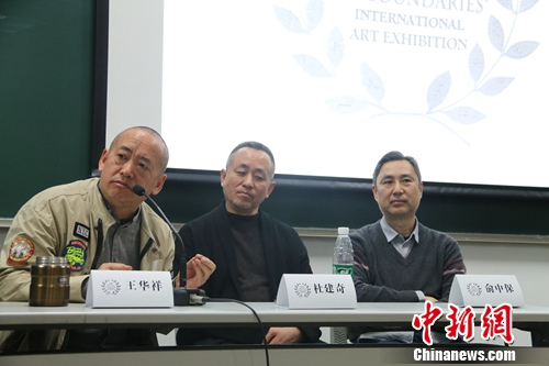 王华祥、杜建奇、俞中保三位讲座嘉宾合影。主办方供图