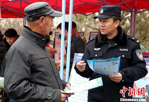 青海省开展3・15宣传咨询服务主题活动