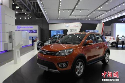 资料图:中国汽车品牌亮相莫斯科国际车展。