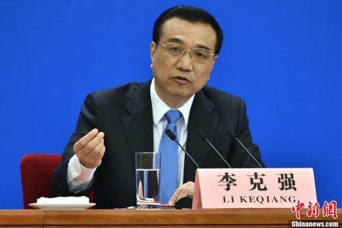 3月15日,国务院总理李克强在北京人民大会堂会见中外记者并回答记者提问。<a target='_blank' href='http://www.chinanews.com/' _fcksavedurl='http://www.chinanews.com/'>中新社</a>记者 金硕 摄