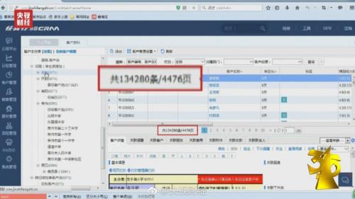 """央视315曝光""""三无体检队""""魔爪伸进几百所学校"""