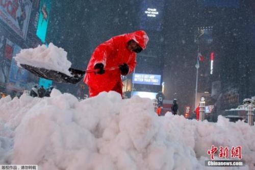 暴风雪袭美东北部 9个州发布警报5000万人受影响