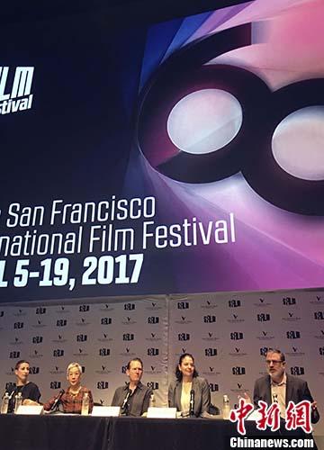 多部华语片将亮相第60届旧金山国际电影节