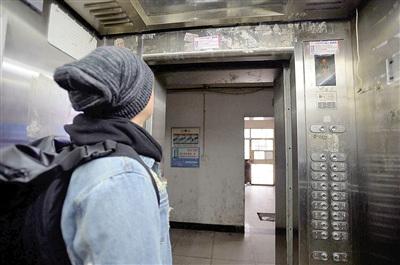 重庆小区18部电梯年检不合格 居民坐起战战兢兢