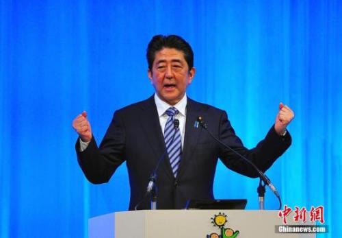 日本森友学园理事长将出席国会听证 安倍否认捐款