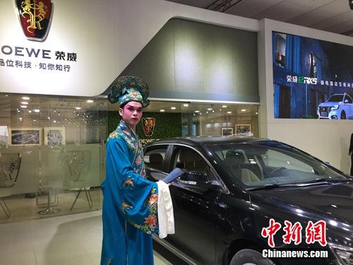 中国金华新能源汽车展览会开幕 婺剧车模放异彩