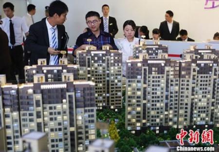 东莞楼市新政:新房申报价不能明显高于同区域在售项目