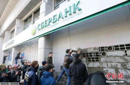 乌克兰示威者抗议俄银行 砌墙封堵银行入口