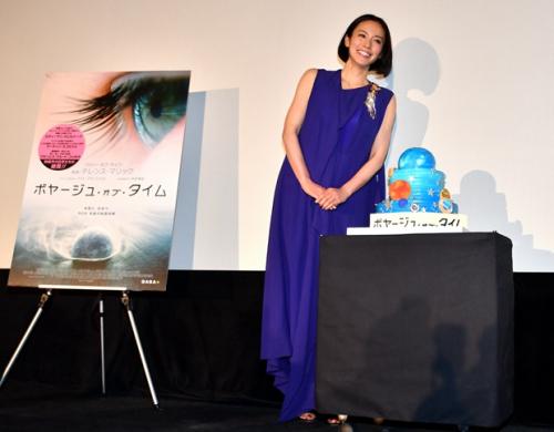 中谷美纪为《时间之旅》日本版配旁白