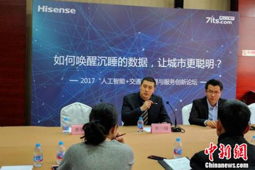 """中国智能交通市场年会:海信获""""集成商业绩10强"""""""