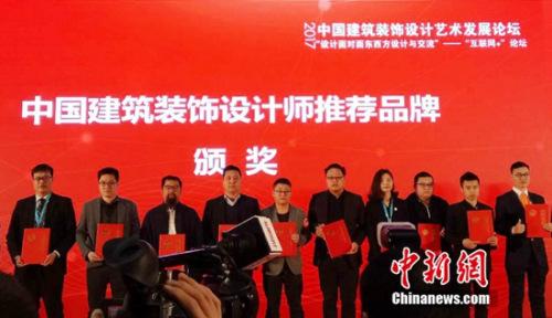 """水性科天获""""2017中国建筑装饰行业设计师推荐品牌""""殊荣"""