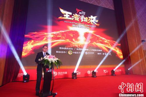 2017年世界超级散打王争霸赛签约仪式在京举行