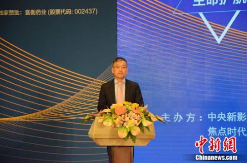 哈尔滨誉衡药业股份有限公司总裁杨红冰