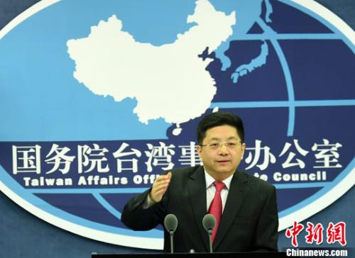 3月29日,国务院台办在北京举行例行新闻发布会。国务院台办新闻发言人马晓光在发布会上回答记者提问。记者 张勤 摄