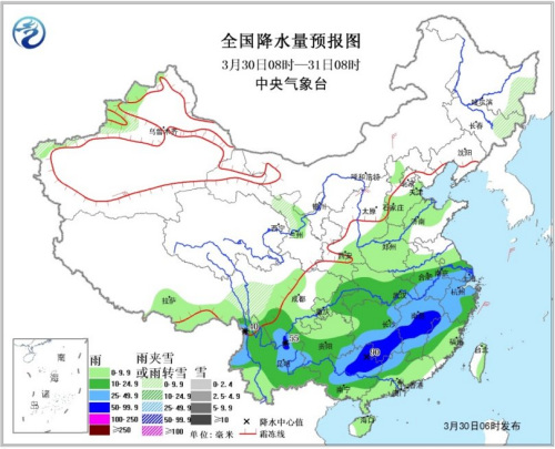 江南等有较强降雨局地暴雨 弱冷空气影响大部地区