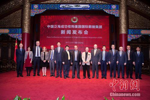 中国泛海收购美国IDG主要资产完成交割