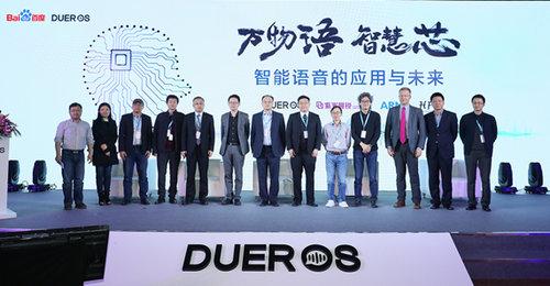 """百度DuerOS智慧芯片发布 可对话""""智慧设备""""时代来临"""
