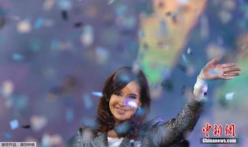资料图:阿根廷前总统克里斯蒂娜・费尔南德斯・德基什内尔