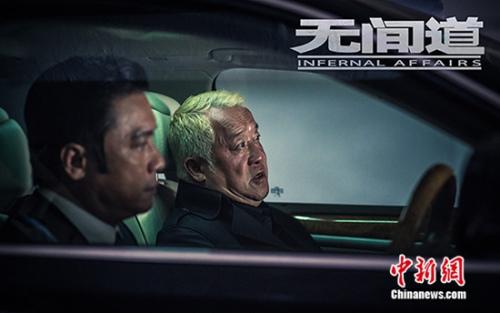 网剧《无间道3》将收官 曾志伟再次现身角色神秘