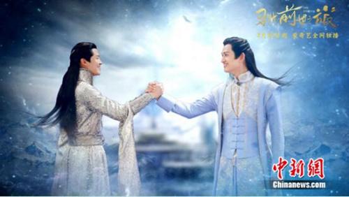 导演高林豹:《寻找前世之旅》三、四季正在筹备