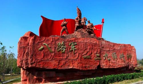 红色太行(涉县)国际马拉松开放报名 名额达4500个