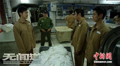 网剧《无间道》王阳、罗仲谦、罗嘉良狱中相遇