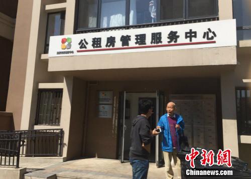 北京市某公租房项目管理处门口。 种卿摄