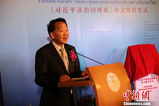 中宣部副部长、国务院新闻办主任蒋建国在首发式上致辞。 中新社记者 王国安 摄