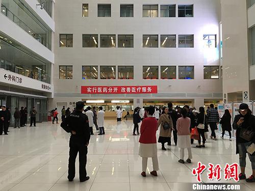 北京医改首日的协和医院。汤琪 摄