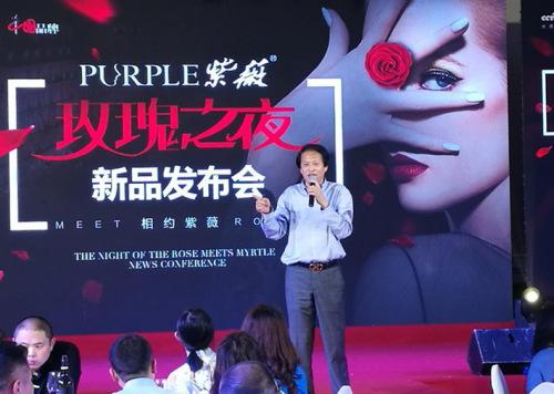 北京康乃馨推出紫薇系列十大新品