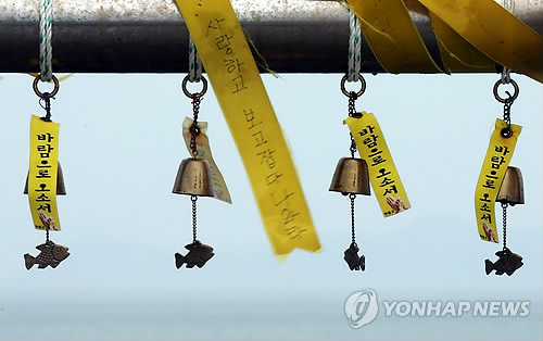 追思遇难者的字条在风中摇曳。(图片来源:韩联社)