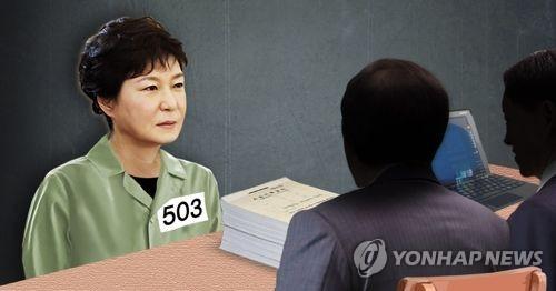 资料图:朴槿惠(来源:韩联社)