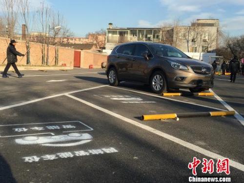 北京新增82个限时停车位 缓解学校周边拥堵(图)