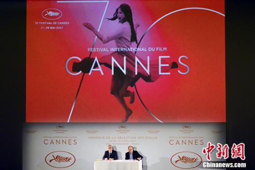 """戛纳电影节迎来70周年 华语片或""""零入围"""""""