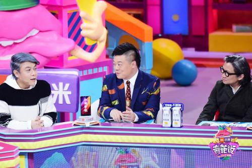 图:蔡康永、马东、陈可辛