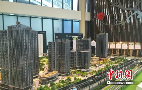北京一商住楼盘售楼中心。<a target='_blank' href='http://www.chinanews.com/' >中新网</a> 种卿 摄