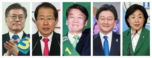 参加此次大选的几位主要候选人。