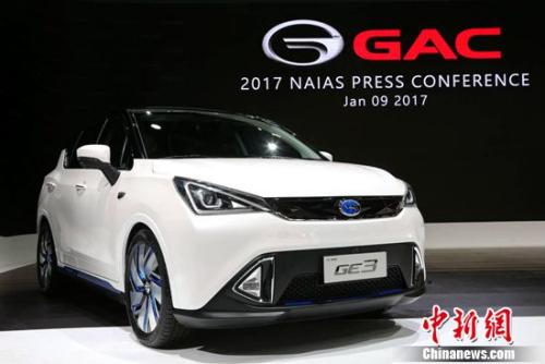 广汽传祺四款新能源车将亮相上海车展 GE3国内首发