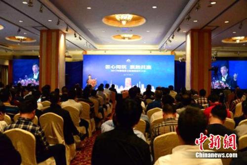 雅居乐陈卓林:做行业标杆 让业主满意