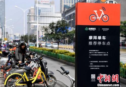 资料图:设立在福州地铁一号线茶亭站的共享单车推荐停车点。 张斌 摄