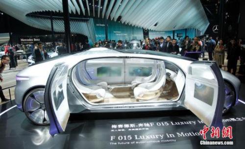 2015年4月20日,奔驰无人驾驶概念车亮相上海车展。中新社发 汤彦俊 摄
