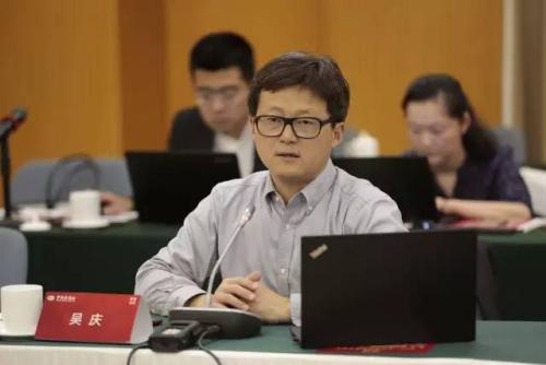 国务院发展研究中心金融研究所综合研究室主任吴庆    李慧思 摄
