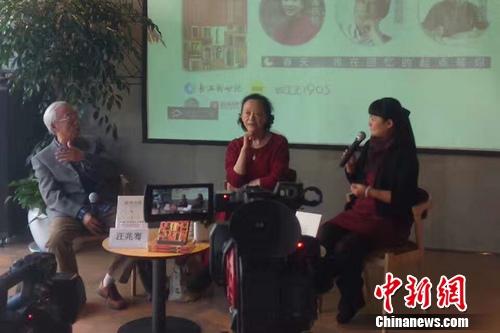 分享会现场图。北京长江新世纪供图