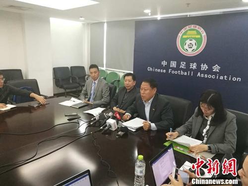 中国足协例会。岳川 摄